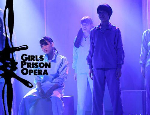 吉名莉瑠 舞台「ガールズプリズンオペラ」出演